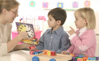 Обучение детей цифре 8