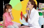 Как научить ребенка выговаривать «Д» и «Т»