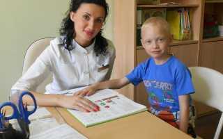 Как научить ребенка выговаривать звук «Ч»