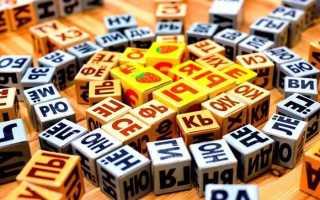 Как пользоваться кубиками Зайцева