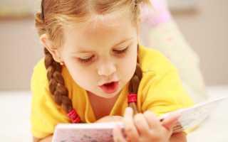 Обучение детей скорочтению