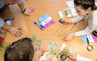 Как обучить финансовой грамотности дошкольников