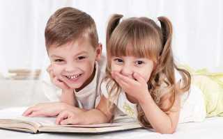 Развитие речевых навыков ребёнка с 4 до 5 лет