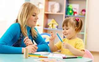 Особенности речевого развития ребенка в 2-3 года