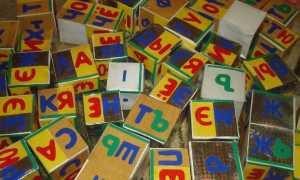 Как сделать кубики Зайцева своими руками