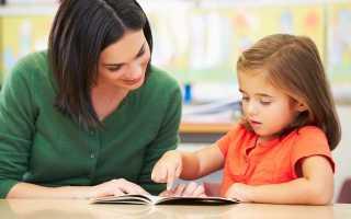 Методики домашнего обучения чтению