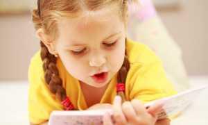 Игровое обучение чтению