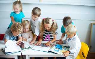 Методы развития детского воображения
