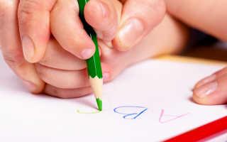 Как научить ребенка держать ручку или карандаш