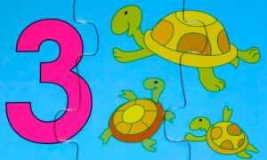 Как быстро изучить цифру 3 с ребенком