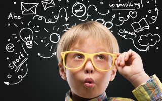 Как развивать детское мышление