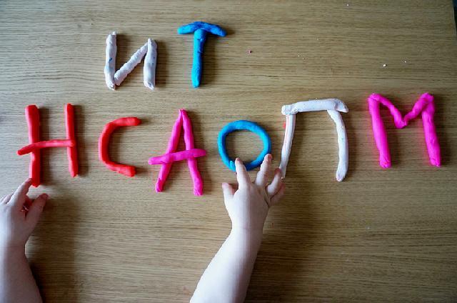 Буквы из пластилина