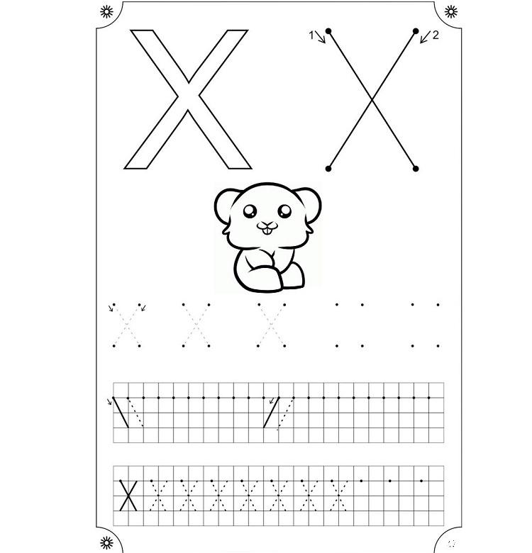 Задания для дошкольников - печатная буква Х