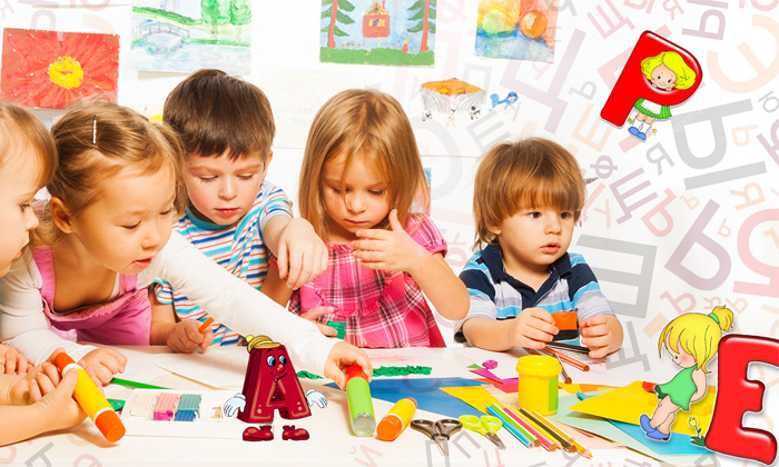 Дети повторяют пройденный материал.