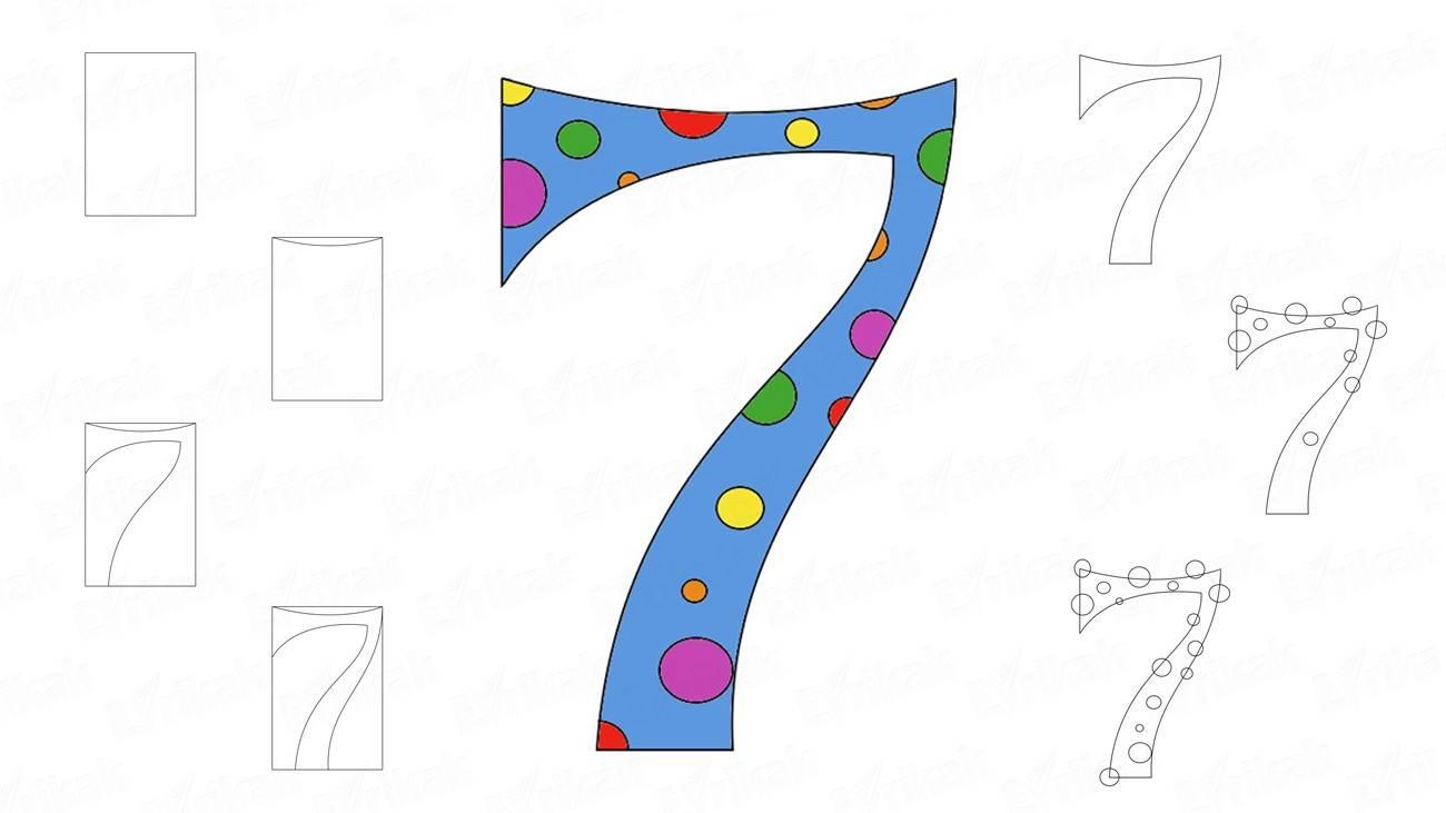 Цифра 7 рисунок