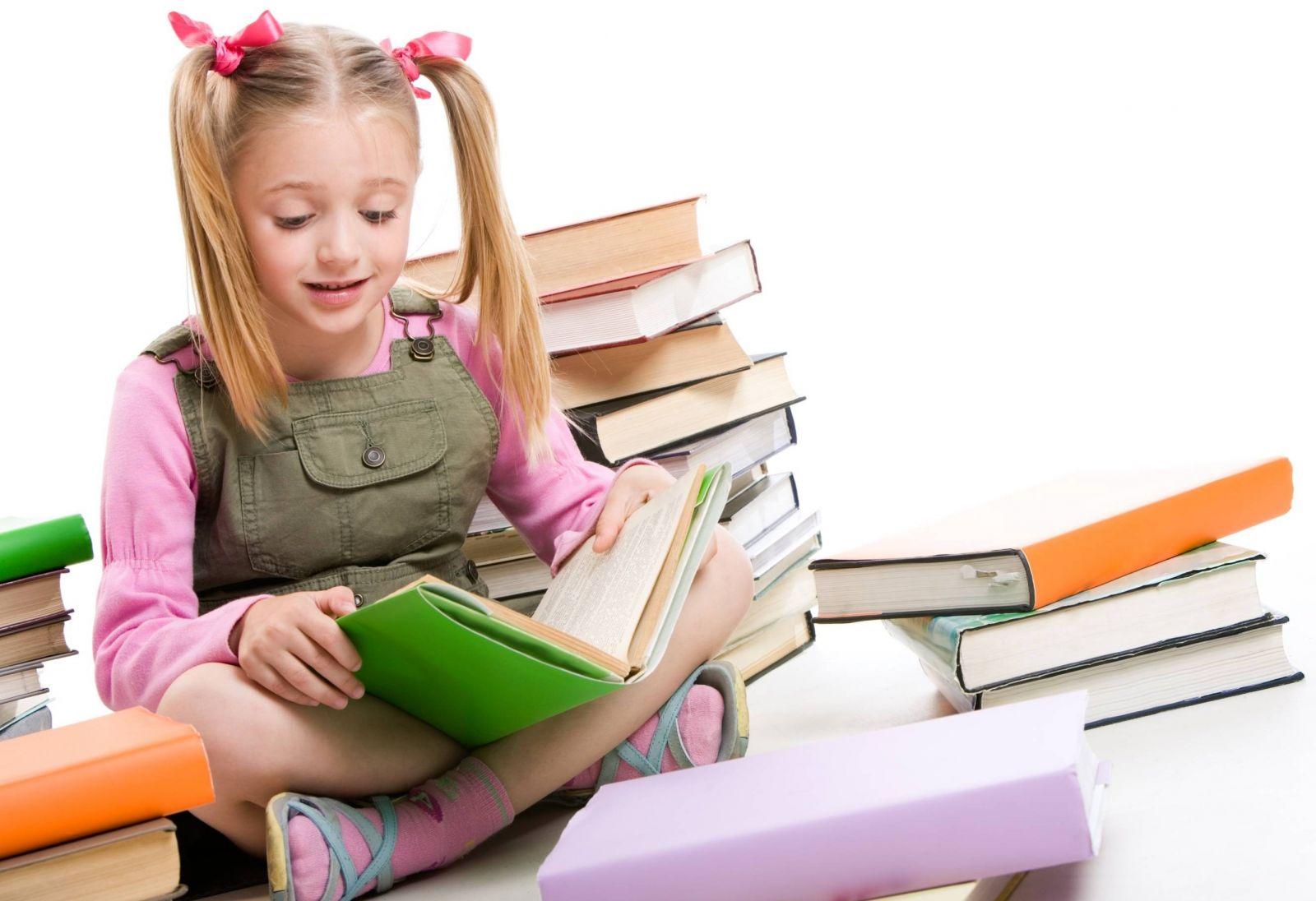 Особенности чтения
